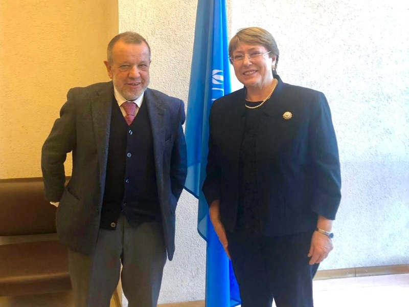 Posado de la Alta Comisionada de la ONU para los DDHH, Michelle Bachelet y el defensor del Pueblo (e.f.), Francisco Fernández Marugán
